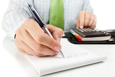 Предоставление бухгалтерских услуг